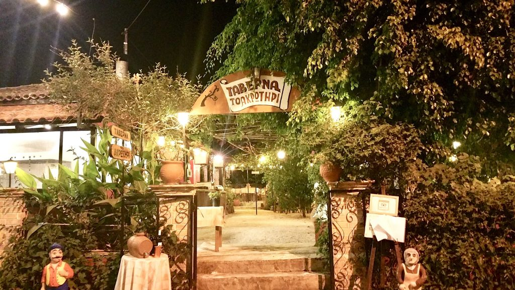 Taverna Akrotiri